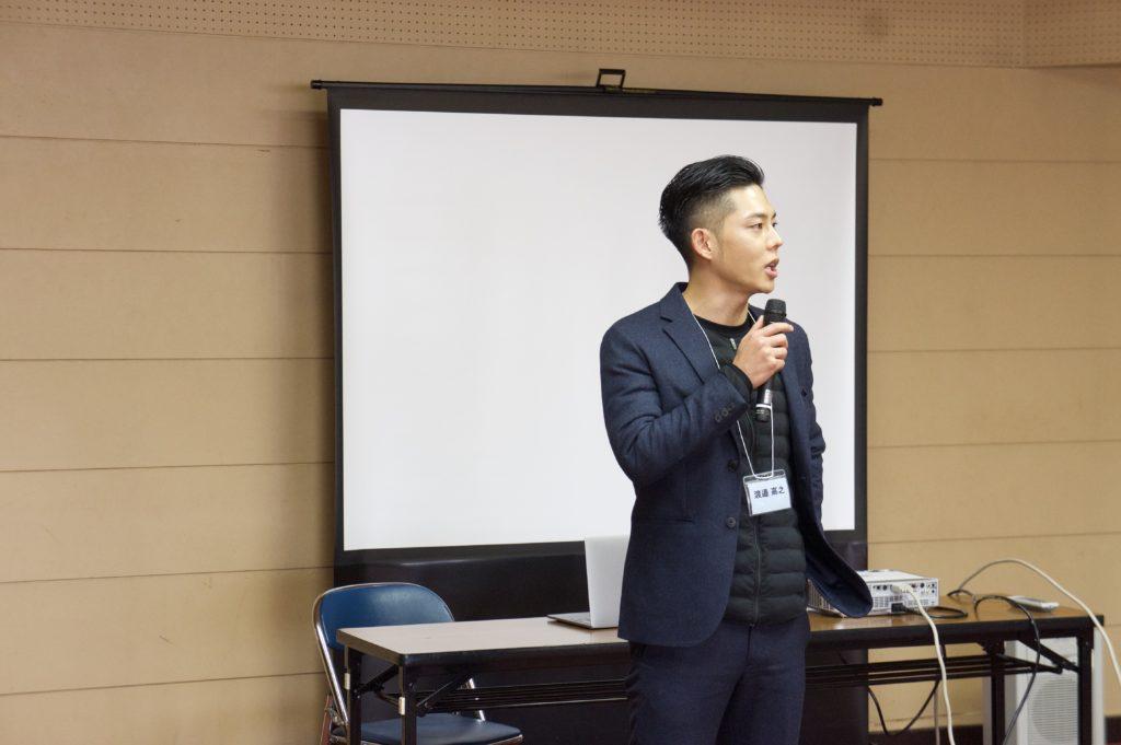 株式会社 鶴 代表取締役 渡邉様