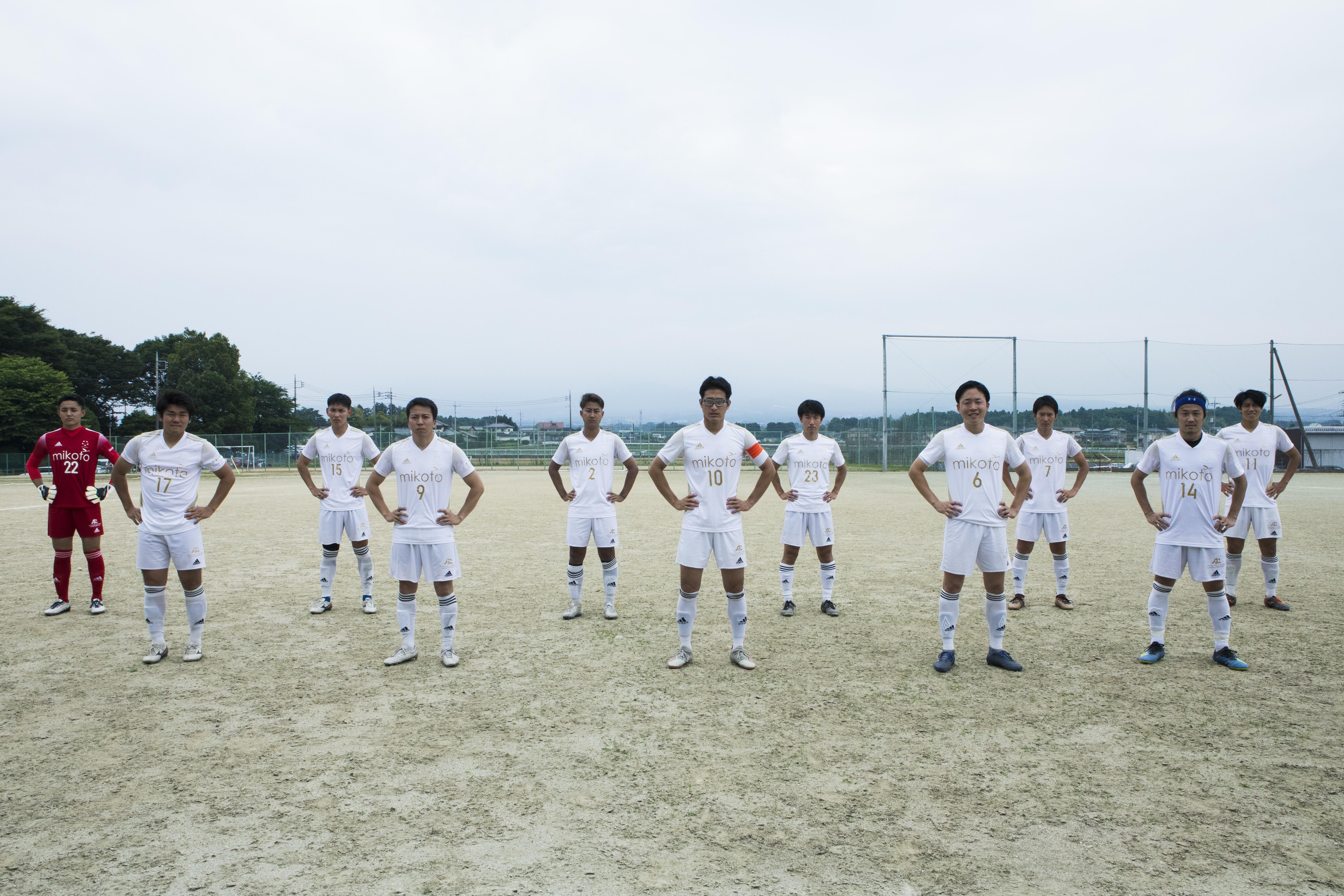 群馬県社会人サッカー2部リーグ 第5節
